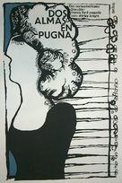 The Rain People - Cuban Movie Poster (xs thumbnail)