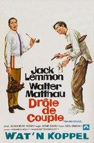 The Odd Couple - Belgian Movie Poster (xs thumbnail)