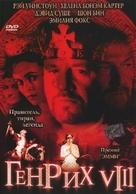 Henry VIII - Russian DVD cover (xs thumbnail)
