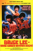 The Clones of Bruce Lee - German DVD cover (xs thumbnail)