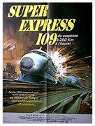 Shinkansen daibakuha - French Movie Poster (xs thumbnail)