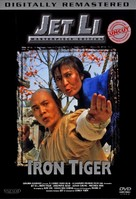 Fong Sai Yuk - German Movie Cover (xs thumbnail)