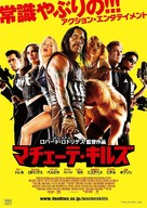 Machete Kills - Japanese Movie Poster (xs thumbnail)