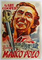 The Adventures of Marco Polo - Argentinian Movie Poster (xs thumbnail)
