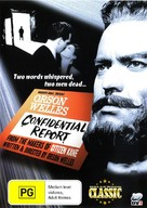 Mr. Arkadin - Australian DVD cover (xs thumbnail)