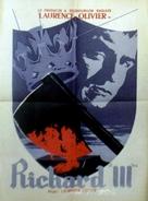 Richard III - Romanian Movie Poster (xs thumbnail)