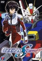 """""""Kidô senshi Gundam Seed Destiny"""" - French DVD movie cover (xs thumbnail)"""