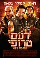 Tropic Thunder - Israeli Movie Poster (xs thumbnail)