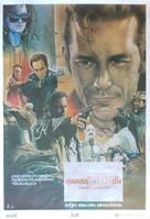 Johnny Handsome - Thai Movie Poster (xs thumbnail)