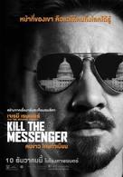 Kill the Messenger - Thai Movie Poster (xs thumbnail)