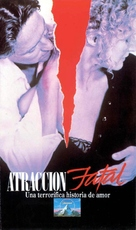 Fatal Attraction - Spanish VHS cover (xs thumbnail)