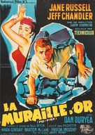 Foxfire - French Movie Poster (xs thumbnail)