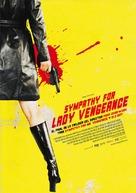 Chinjeolhan geumjassi - Spanish Movie Poster (xs thumbnail)