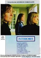 Interiors - Spanish Movie Poster (xs thumbnail)