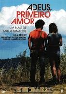 Un amour de jeunesse - Brazilian DVD cover (xs thumbnail)