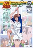 Tennis no Ouji-sama -Zenkoku Taikai hen- - Japanese Movie Cover (xs thumbnail)