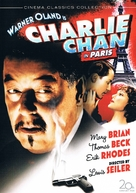 Charlie Chan in Paris - DVD cover (xs thumbnail)