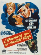 The Man Who Knew Too Much - French Movie Poster (xs thumbnail)