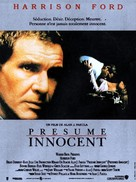 Presumed Innocent - French Movie Poster (xs thumbnail)