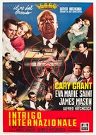 North by Northwest - Italian Re-release poster (xs thumbnail)