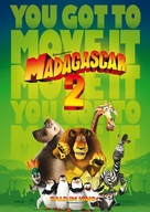 Madagascar: Escape 2 Africa - German Movie Poster (xs thumbnail)