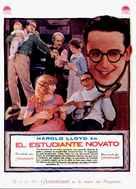 The Freshman - Spanish Movie Poster (xs thumbnail)