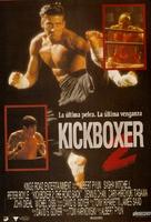 Kickboxer 2 - Spanish Movie Poster (xs thumbnail)