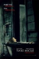 A Quiet Place - Ukrainian Movie Poster (xs thumbnail)