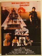 Mad Max 2 - Pakistani Movie Poster (xs thumbnail)