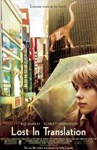 Lost in Translation - Movie Poster (xs thumbnail)