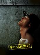 Breakout - Swiss Movie Poster (xs thumbnail)