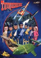 """""""Thunderbirds"""" - Movie Cover (xs thumbnail)"""