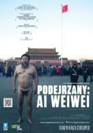 Ai Weiwei the Fake Case - Polish Movie Poster (xs thumbnail)