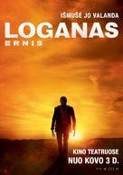 Logan - Lithuanian Movie Poster (xs thumbnail)