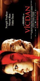 Vicdan - Turkish Movie Poster (xs thumbnail)