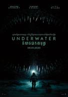 Underwater -  Movie Poster (xs thumbnail)