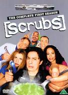 """Scrubs"" - Danish DVD cover (xs thumbnail)"