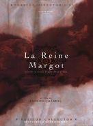 La reine Margot - French Movie Cover (xs thumbnail)