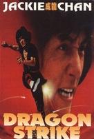 Dragon Lord - DVD movie cover (xs thumbnail)