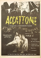 Accattone - Romanian Movie Poster (xs thumbnail)