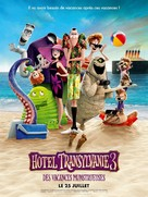 Hotel Transylvania 3: Summer Vacation - French Movie Poster (xs thumbnail)