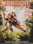 Romancing the Stone - French Movie Poster (xs thumbnail)
