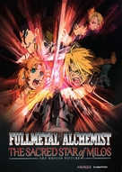 Fullmetal Alchemist: Milos no Sei-Naru Hoshi - Movie Cover (xs thumbnail)