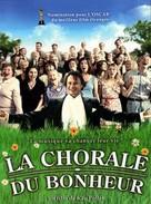 Så som i himmelen - French Movie Cover (xs thumbnail)