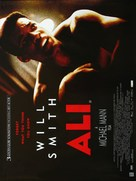 Ali - British Movie Poster (xs thumbnail)
