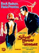 Man's Favorite Sport? - French Movie Poster (xs thumbnail)