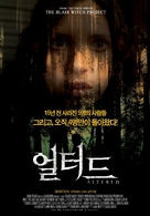 Altered - South Korean Movie Poster (xs thumbnail)
