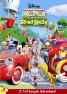 """Mickey Mouse Clubhouse"" - DVD cover (xs thumbnail)"