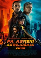 Blade Runner 2049 - Latvian Movie Poster (xs thumbnail)