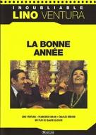 Bonne année, La - French Movie Cover (xs thumbnail)